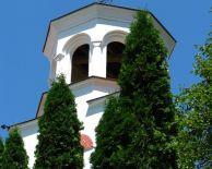 Клисурски манастир и Вършец